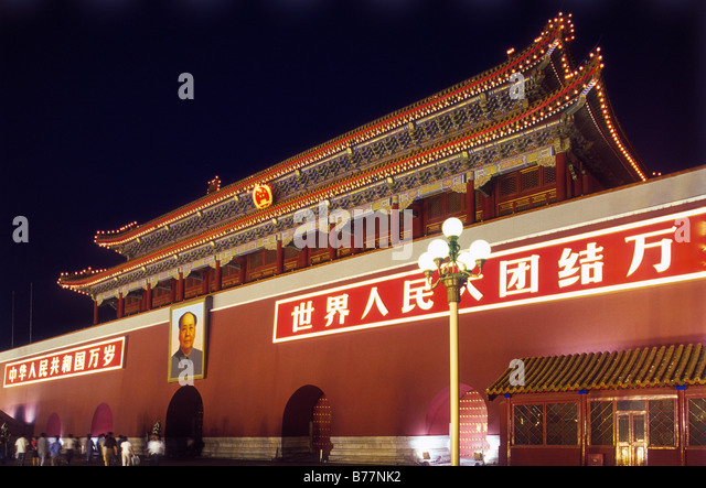 an analysis of the tiananmen square in the gateway to heaven The below artworks are the most important by ai weiwei - that both overview the major creative periods, and highlight the greatest achievements by the artist artwork description & analysis.