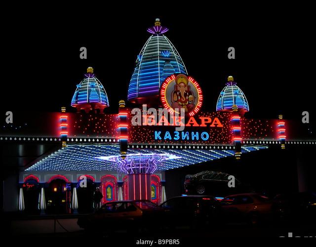Москва казино баккара снятие депозита из казино