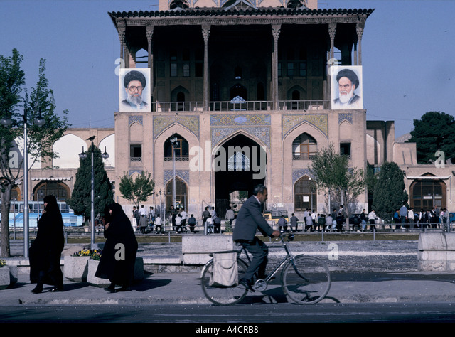 Non Muslim Perspective On The Revolution Of Imam Hussain: Imam Khomeini Square Stock Photos & Imam Khomeini Square