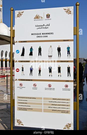 Sign Arabic Mosque Stock Photos