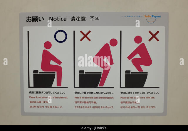 Toilets Dos And Donts Stock Photos Toilets Dos And Donts Stock