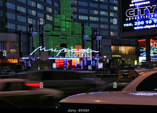 Казино москвы 2010 как обыгратьонлайн казино в блекджек