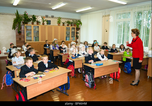 Classroom and the real russian