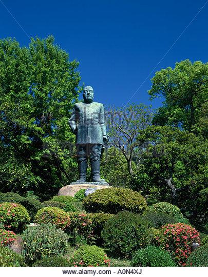 Saigo Takamori Stock Photos & Saigo Takamori Stock Images - Alamy