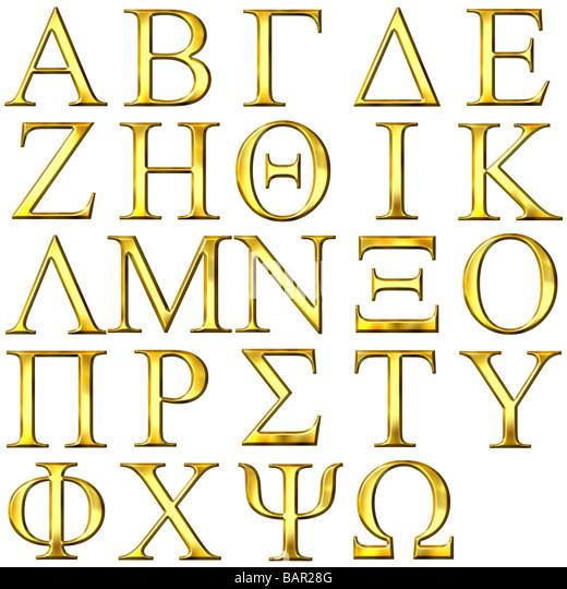 Armenian Alphabet In Golden Letters