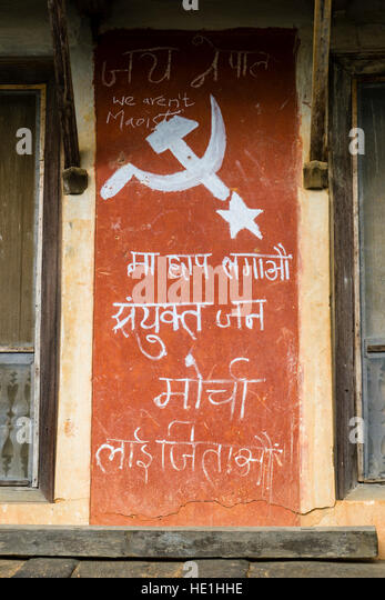 Party Wall House Stock Photos amp Party Wall House Stock  : advertisement of a communist party claiming not to be maoist written he1hhe from www.alamy.com size 347 x 540 jpeg 45kB