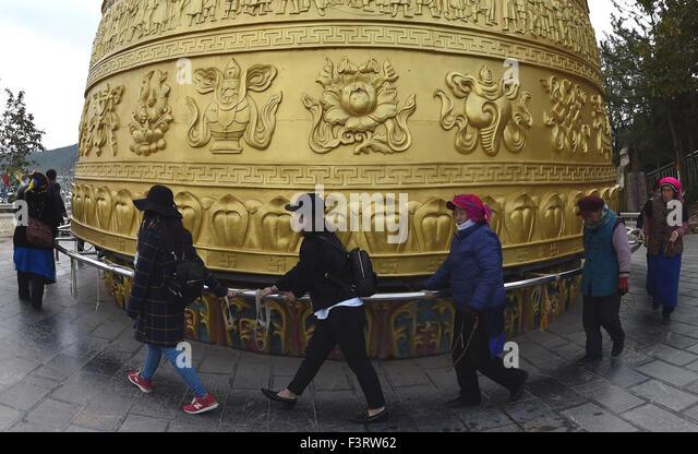 deqen girls Lijiang tourism: tripadvisor has 30,421 reviews of lijiang hotels, attractions, and restaurants making it your best lijiang resource.