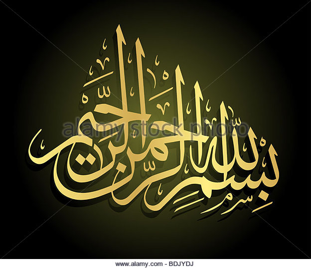 Calligraphy Arabic Stock Photos Calligraphy Arabic Stock