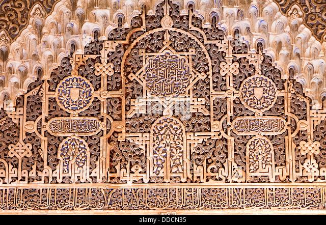 Lindaraja stock photos lindaraja stock images alamy for Alhambra decoration