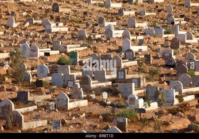Muslim Graveyard In Long Island