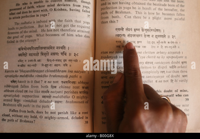 an analysis of the bhagavad gita an indian holy book The bhagavad-gita opens with blind king dhritarashtra requesting his secretary, sanjaya, to narrate the battle between his sons, the kauravas, and their co.