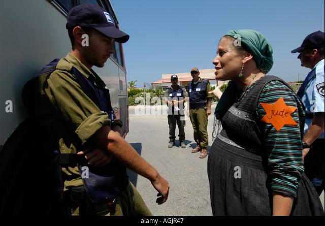 Israeli Woman Soldier Stock Photos Amp Israeli Woman Soldier