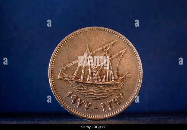 Middle Eastern Coins Stock Photos & Middle Eastern Coins
