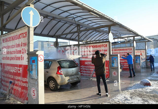 Self serve car wash stock photos self serve car wash stock people wash their vehicles at a yu62 solutioingenieria Image collections