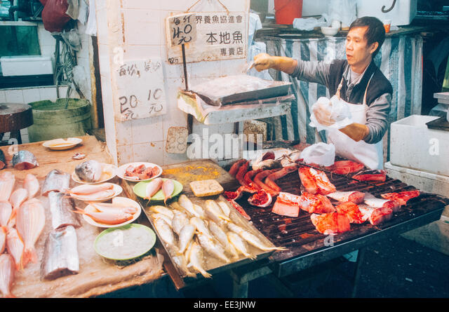 Fishmonger china stock photos fishmonger china stock for Oriental fish market