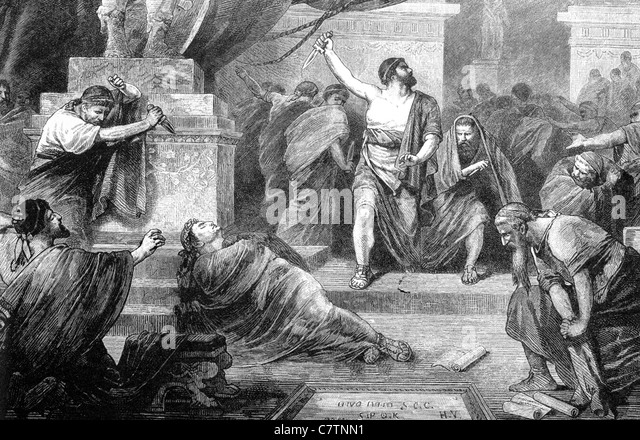 assassination of julius caesar essay Free essay: the assassination of julius caesar the assassination of julius caesar in 44bc by conspiring members of the roman senate was an effort to remove a.