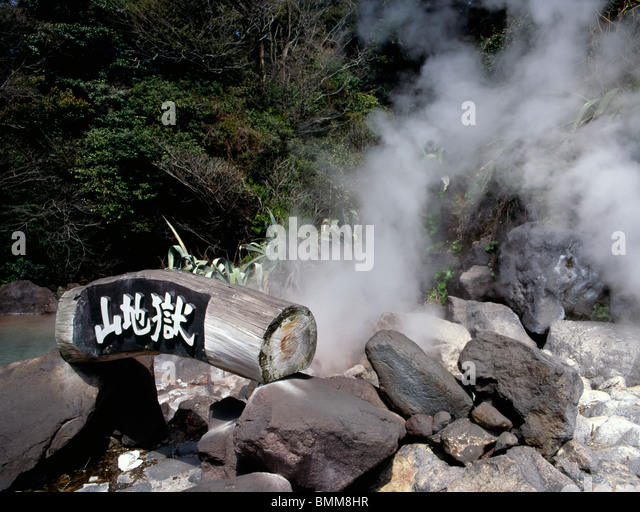 Oita Beppu Stock Photos & Oita Beppu Stock Images - Alamy