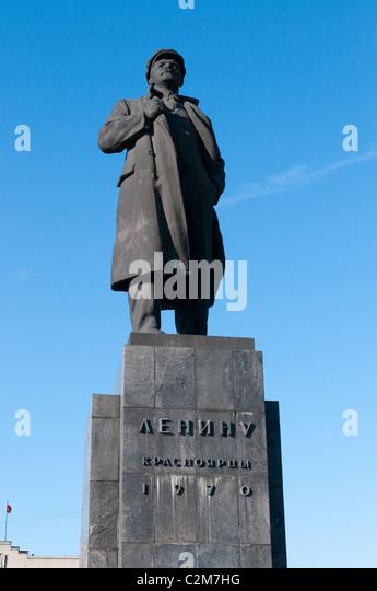 Communist Lenin Statue Stock Photos & Communist Lenin ...