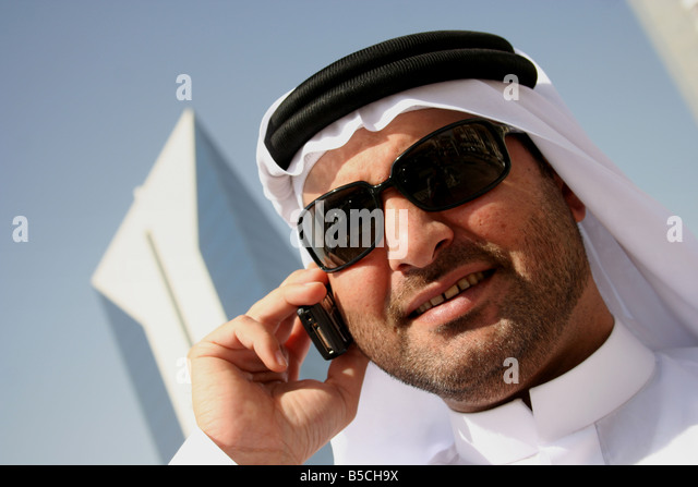 how to call landline using cellphone in saudi arabia