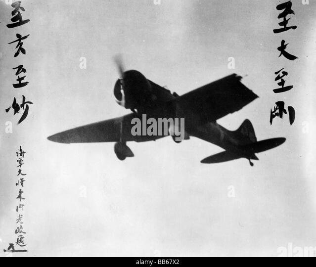 Image result for japanese warplanes sept 1937