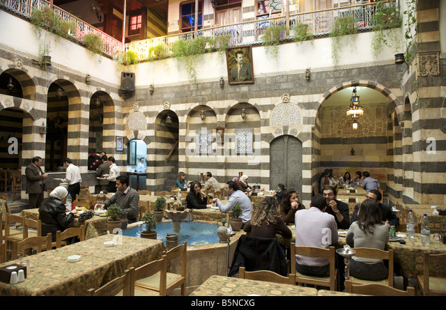 Narcissus Palace Restaurant Cafe Damascus Syria Stock Image
