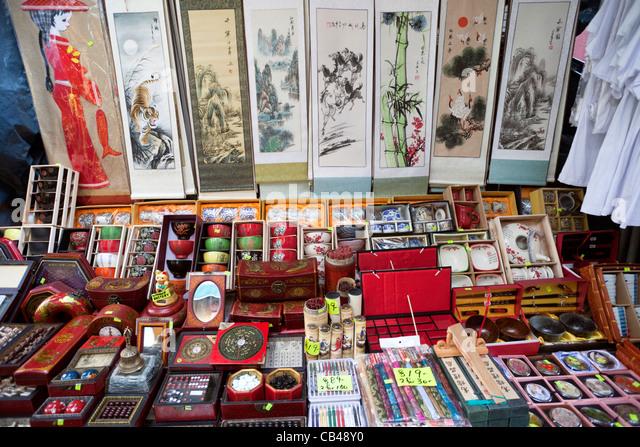 Calligraphy display stock photos