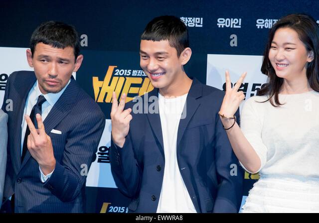 Jeong Ah Stock Photos & Jeong Ah Stock Images - Alamy