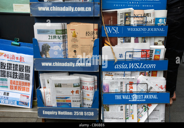 English language asian newspapers very