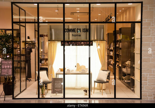 Furniture Store Interior Stock Photos Amp Furniture Store