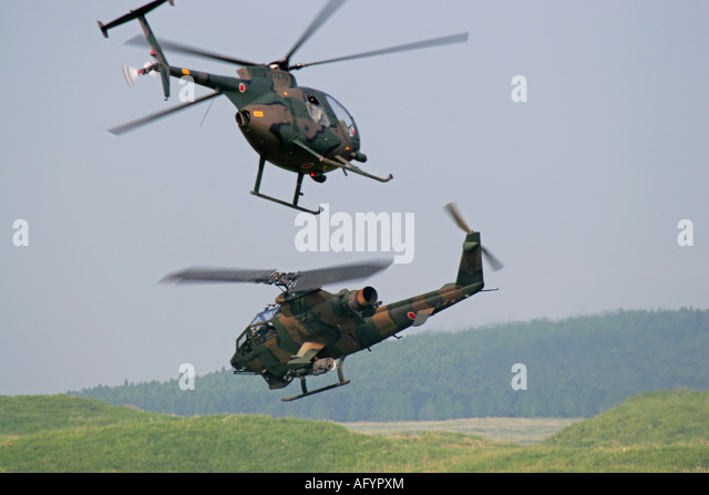 Ah 1 Helicopter Stock Photos Amp Ah 1 Helicopter Stock