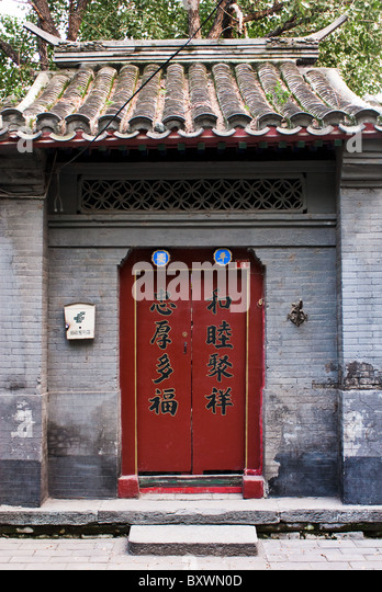 traditional chinese house ancient chinese house roof tiles stock photos ancient chinese