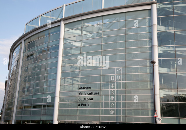 Japon stock photos japon stock images alamy - La maison du japon paris ...