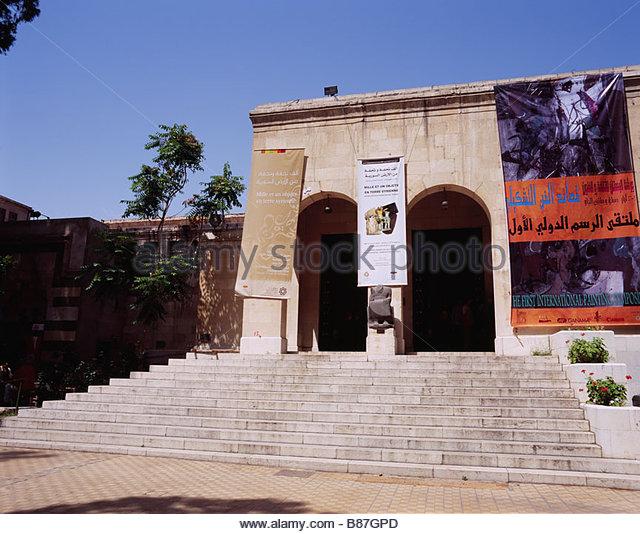 Damascus National Museum Stock Photos & Damascus National ...