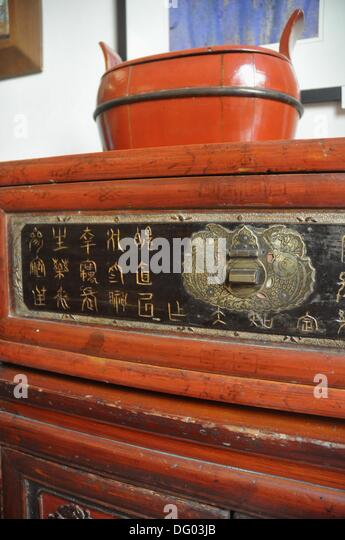 Malacca (Malaysia): Antique Chinese Furniture Sold At Malaqa House Antique  Shop In Chinatown