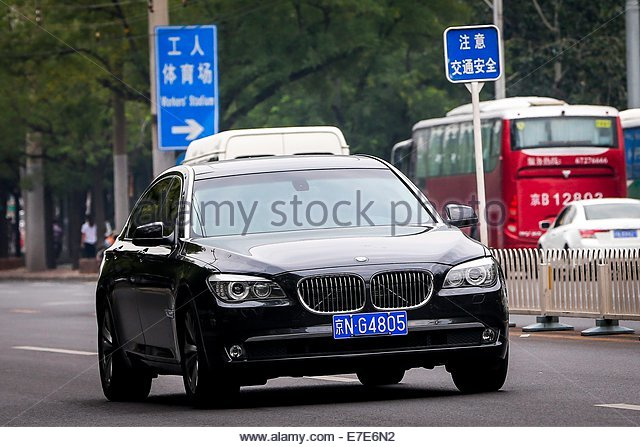 German Car Manufacturers Price Fixing