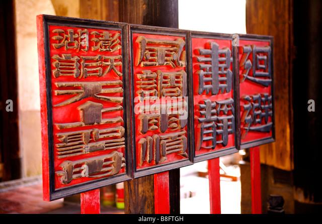 kaifeng buddhist personals Aquí nos gustaría mostrarte una descripción, pero el sitio web que estás mirando no lo permite.