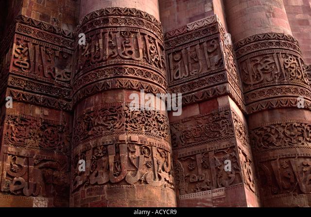 Stone column with relief stock photos