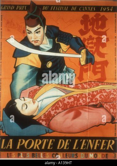jigoku-mon-year-1953-director-teinosuke-