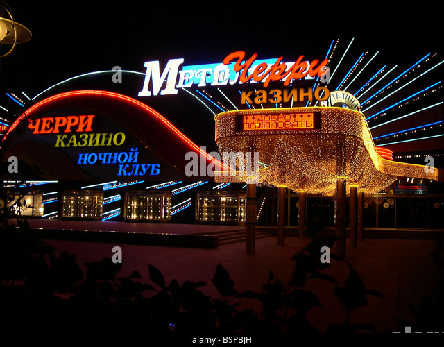 Casino in moscow casino slot free