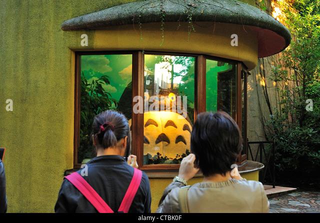 Studio Ghibli Museum Stock Photos & Studio Ghibli Museum Stock Images - A...