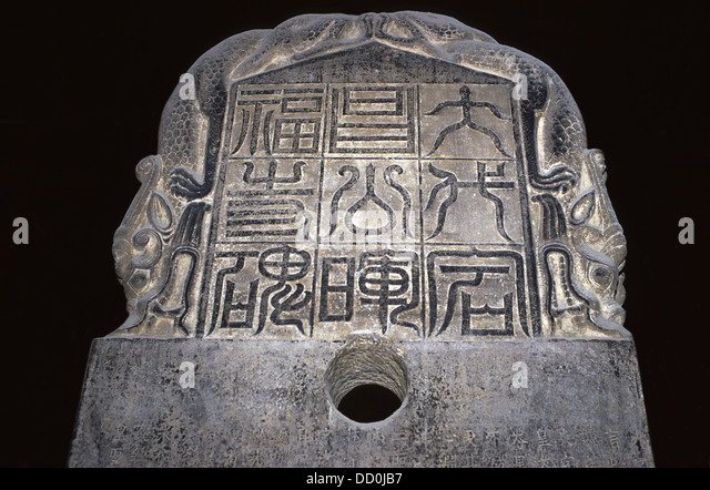 Chinese script tablet stock photos