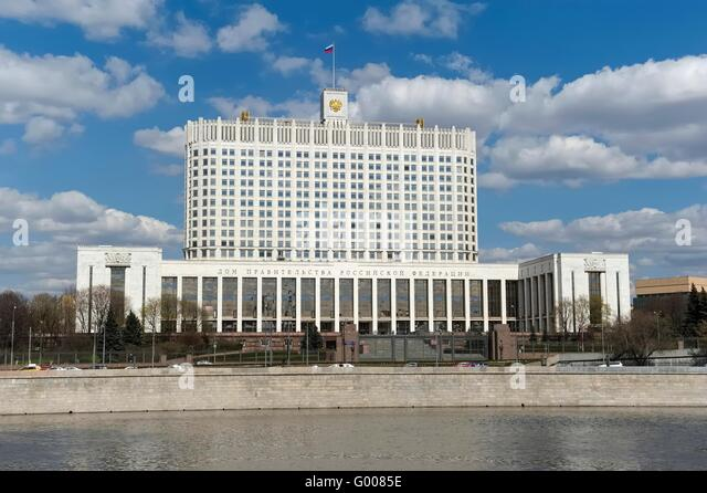 local government in the russian federation 2011-5-5 informal text decree of the government of the russian federation no 401 dated july 30, 2004 on the federal environmental, industrial and nuclear supervision service.