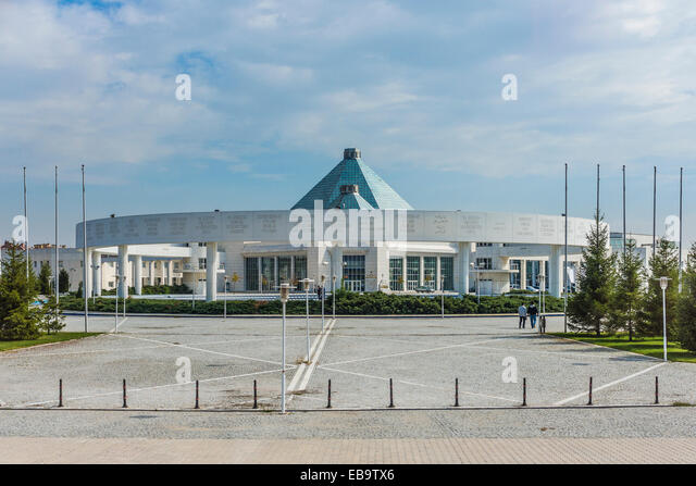 Do it yourself centre stock photos do it yourself centre stock mevlana cultural centre faade with writing in many languages show yourself either solutioingenieria Choice Image