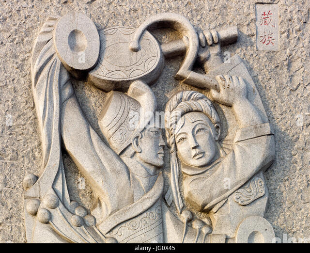 Chinese bas relief stock photos