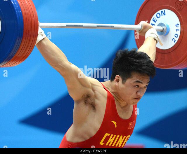 Tian Tao