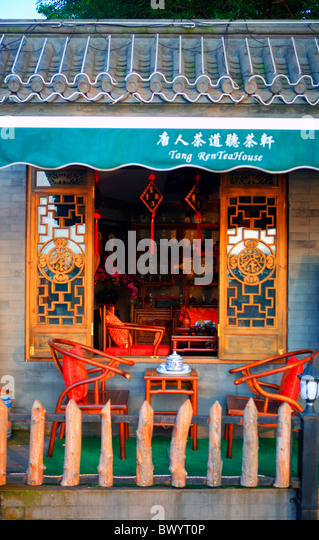 yiyuan muslim The best places for shopping in ningbao to buy souvenirs, and best ningbo shopping malls.