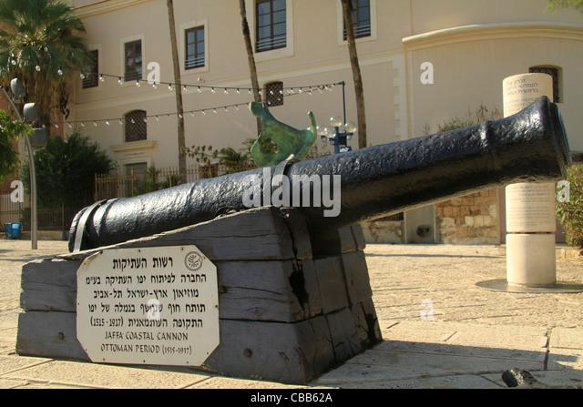 28 Ottoman Cannon Design Gallery