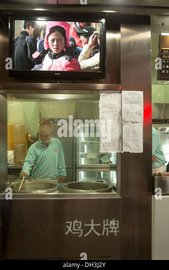 Restaurant Kitchen Window restaurant kitchen through window stock photos & restaurant
