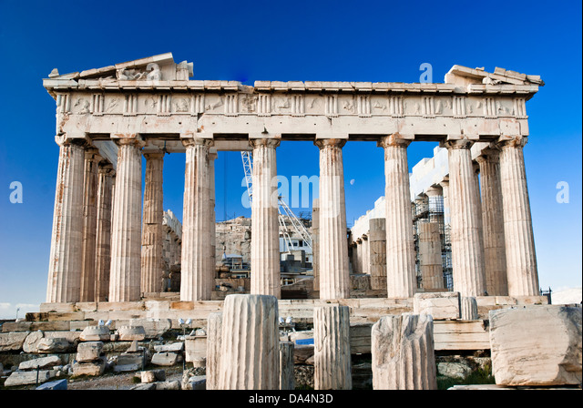 parthenon muslim Of scripture like the jewish torah, the christian bible, or the muslim qu'ran  a  spectacular view of the water on three sides, and the parthenon on the rocky.