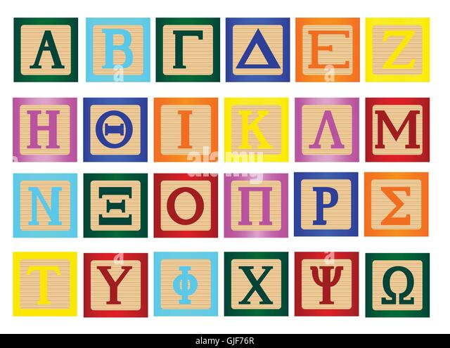 Greek alphabet characters stock photos greek alphabet for Greek wooden block letters